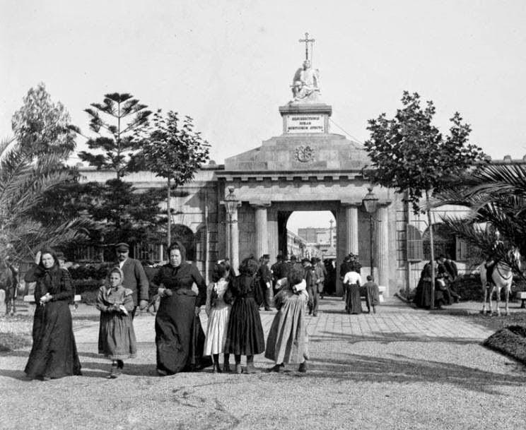 Cementerio Via Icaria