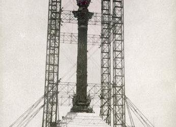Monumento enigmático